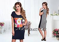 Платье №2857-тем.синий+белый полоска