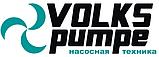 Дренажный насос VOLKS pumpe QDX7–21 1.3кВт, фото 2