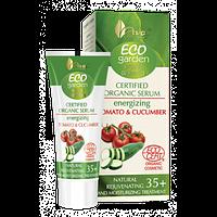 Органическая сыворотка с экстрактом томата и огурца 35+Eco Garden-Certified Organic Serum Tomato&Cucumber,30мл