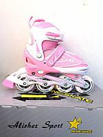 Ролики Алишер спорт розовые 35-38