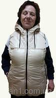 """Демисезонная женская куртка """"Джулия"""" беж"""