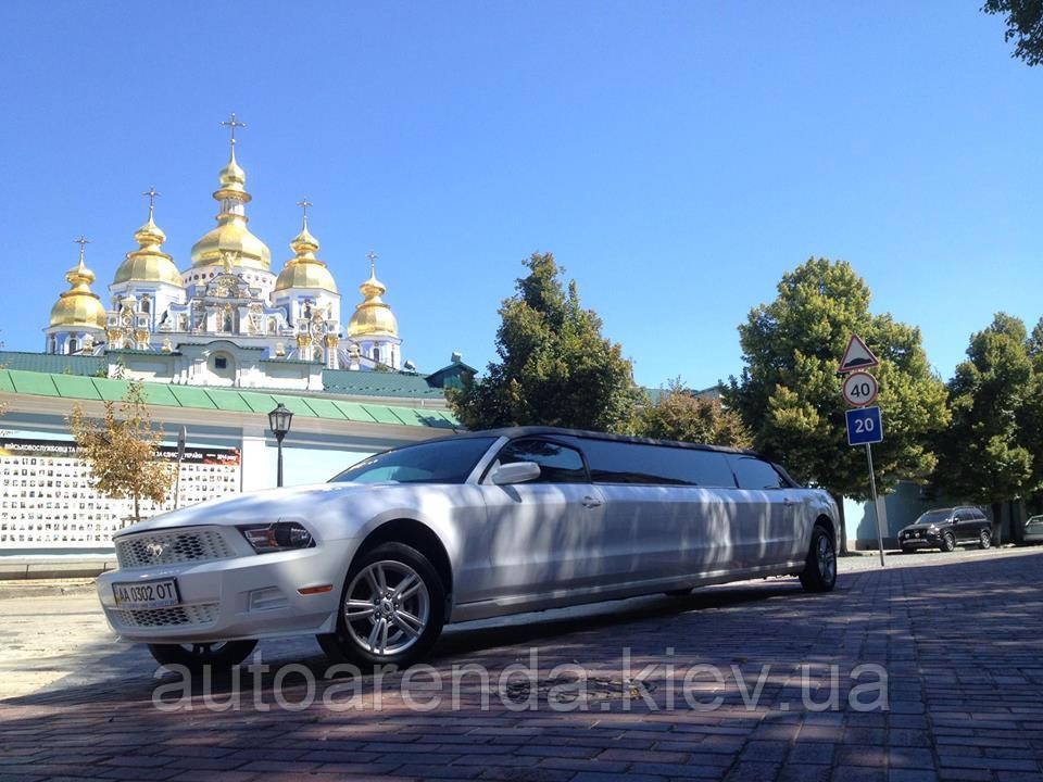 Оренда лімузина Ford Mustang