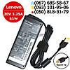 Блок питания для ноутбука Lenovo IdeaPad YOGA 11, 11S, 13, 2