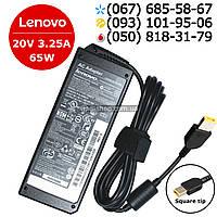 Адаптер питания для ноутбука Lenovo 20V 3.25A 65W square пямоугольный