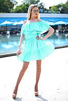 Короткое летнее женское платье из шелка