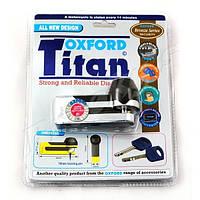 Замок противоугонный на тормозной диск Oxford Titan хром