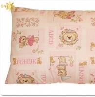 """Детская подушка """"3"""", размер 60*40 беж.,роз.,гол"""
