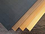 Полиуретан обувной ШОСТКА EXTRA LUX рифлёный 290*130*6 мм, цвет коричневый, фото 2