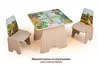 """Игровой столик """"Динозаврики"""" (С-7)"""