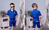 Стильный костюм высокого качества рубашка и шорты для мальчика , фото 1