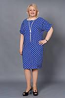 Стильное деловое платье из креп-дайвинга рукав летучая мышь