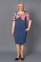 Красивое повседневное платье из трикотажа с цветочным рисунком