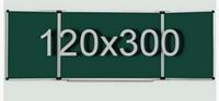Доска для мела магнитная в алюминиевой раме с 5 рабочими поверхностями 120х300см