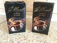 Кофе молотый G.Monti