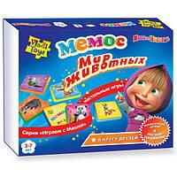 Развивающая настольная игра Мемос Мир животных Маша и Медведь  VT2104-01