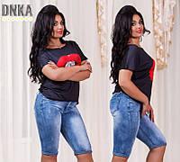 Бриджи женские джинсовые летние P2837