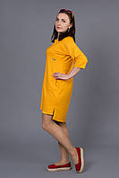 189d9aea2f5 Модные молодежные платья больших размеров в Украине. Сравнить цены ...