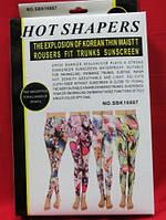 Цветные спортивные лосины (леггинсы) для занятий спортом Hot Shapers