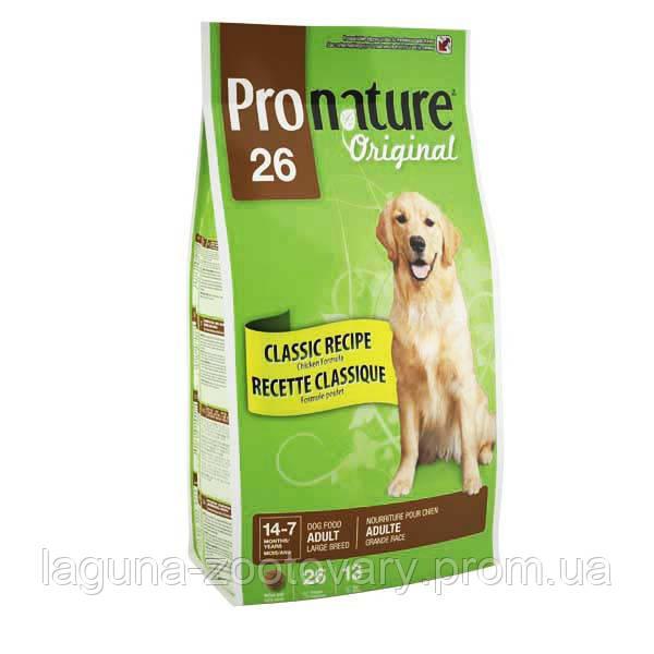 Pronature Original (Пронатюр Ориджинал) ВЗРОСЛЫЙ КРУПНЫХ сухой супер премиум корм для взрослых собак