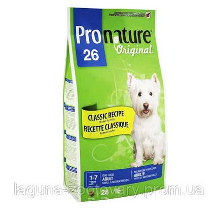 Pronature Original (Пронатюр Ориджинал) ВЗРОСЛЫЙ СРЕДНИХ МАЛЫХ сухой супер премиум корм для взрослых собак, фото 2