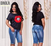 Бриджи женские джинсовые летние P2838