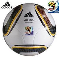 Adidas и ФИФА представили официальный мяч чемпионата мира-2010