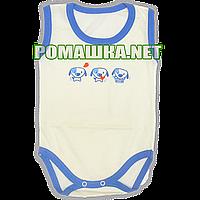 Детский боди-майка р. 68 ткань КУЛИР 100% тонкий хлопок ТМ Свит марио 3141 Бежевый с голубым