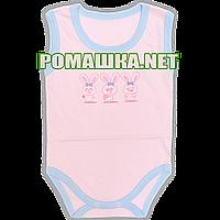 Детский боди-майка р. 68 ткань КУЛИР 100% тонкий хлопок ТМ Свит марио 3141 Розовый