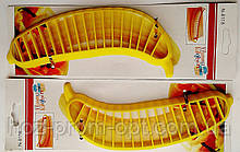 Приспособление для нарезки бананов.