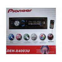 Автомагнитола Pioner 4003 USB/MP3/FM (75 077)