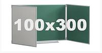 Доска комбинированная мел/маркер в алюминиевой раме с 5 рабочими поверхностями 100х300см, фото 1