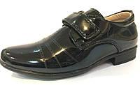 Детские туфли для мальчиков ТМ TOM.M (разм. с 31 по 38)