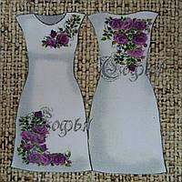Заготовка для вышивки женского платья на белом дом. полотне,44-56 р-ры, 425/405 (цена за 1 шт. + 20 гр.)