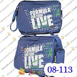 Модная школьная сумка для девочек (tl08113)