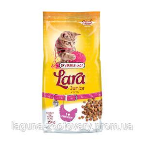 Lara КИТТЕН (Kitten) сухой корм для котят, 350гр