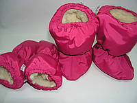 Набор краги и пинетки на овчине для малышей. Розовый