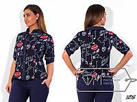 Блуза 307Б /АлБ