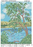 """""""У реки"""".  Схема для вышивки бисером"""