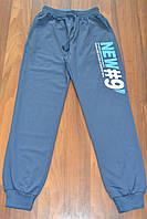 Трикотажные спортивные штаны для мальчиков размеры 134-164 см.Фирма S&D.Венгрия