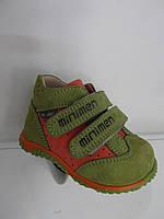 Минимен ботинки 18 р салатовые