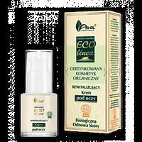Органический восстанавливающий крем для глаз - Eco Linea-Revitalizing Eye Contour Cream, 15 мл