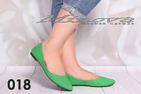Балетки №018-зеленый