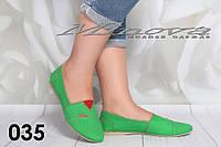 Балетки №035-зеленый