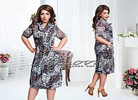 Платье большого размера 52-56 разные цвета