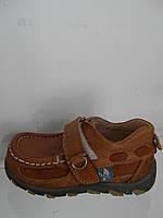 Ботинки Тофино 21 и 22 р
