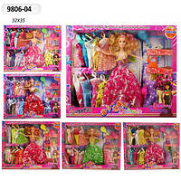 Кукла типа Барби 9806-04 с одеждой и аксес, в кор. 35*32 см