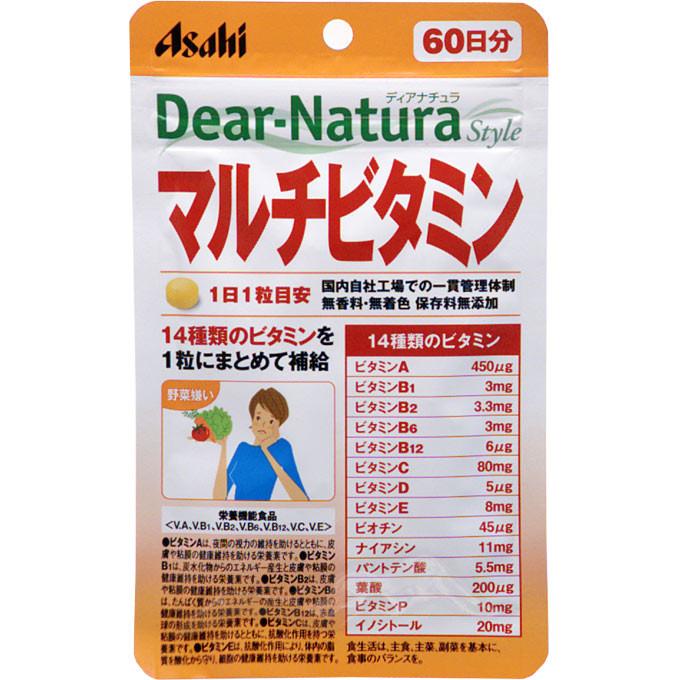 Японские Dear Natura витамины  60 табл (1 табл в день!)