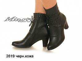 Ботинки №2619-черный кожа
