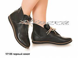 Ботинки №17105-черный накат