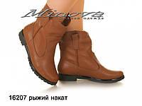 Ботинки №16207-рыжий накат кожа
